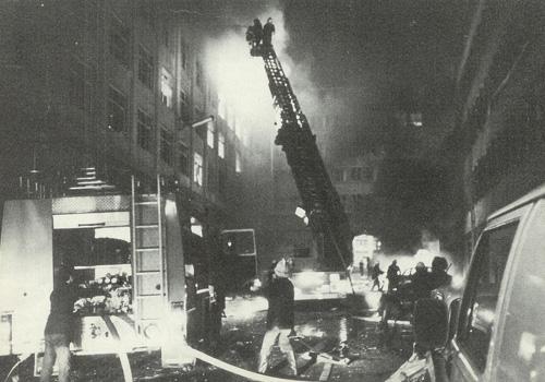 Het VBO-gebouw in Brussel na de bloedige CCC-aanslag.
